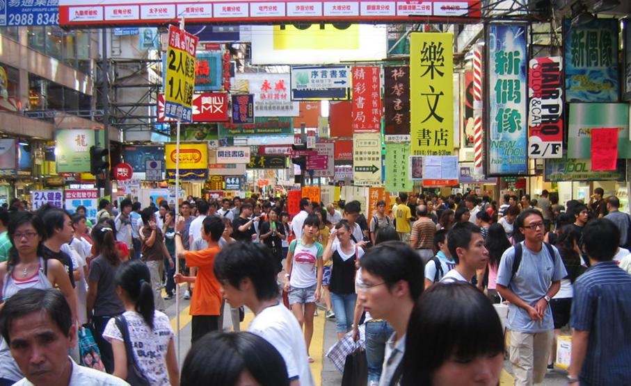 Voyage en Asie - Hong Kong
