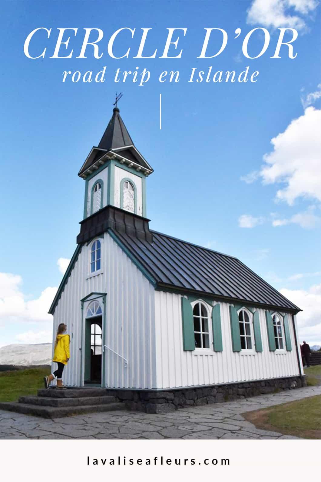 Road trip en Islande au Cercle d'or