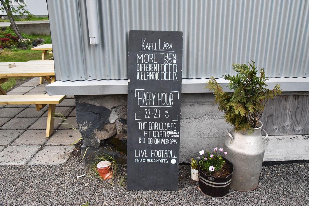 Kaffi Lára El Grillo Bar - Bonne adresses à Seyðisfjörður