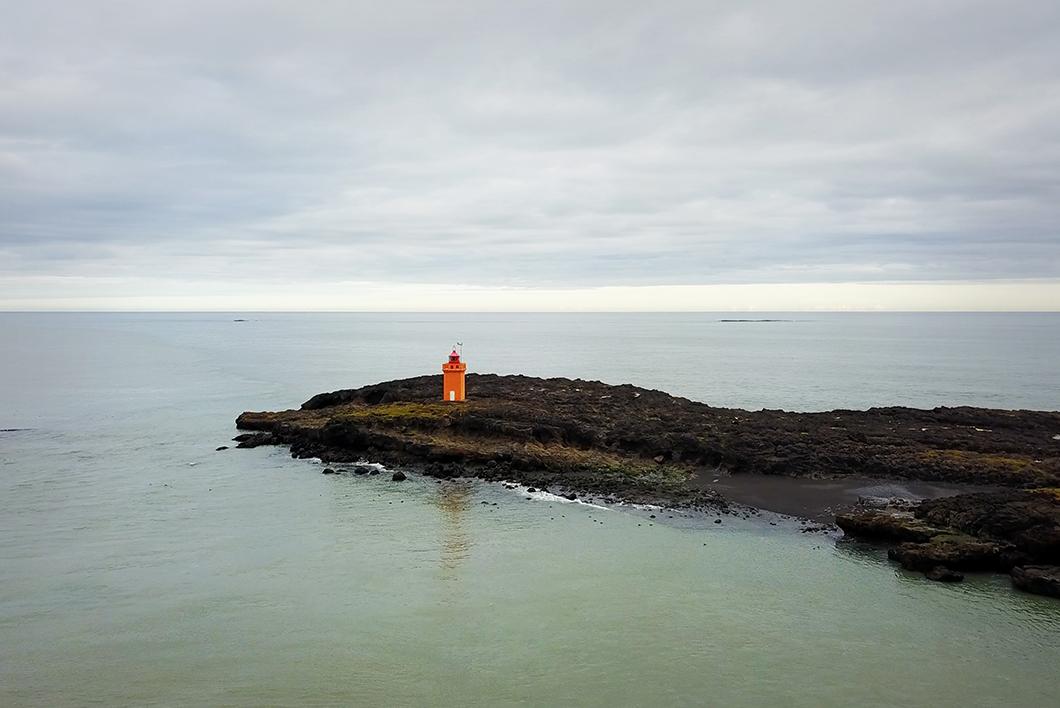 Que faire à Hofn en Islande ?