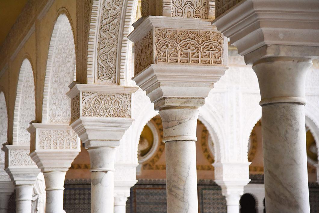 Architecture orientale de la Casa de Pilatos