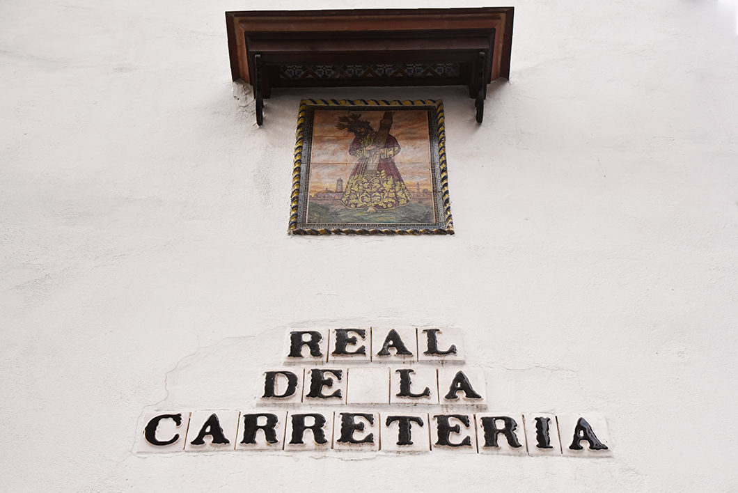 Visiter Séville en Espagne