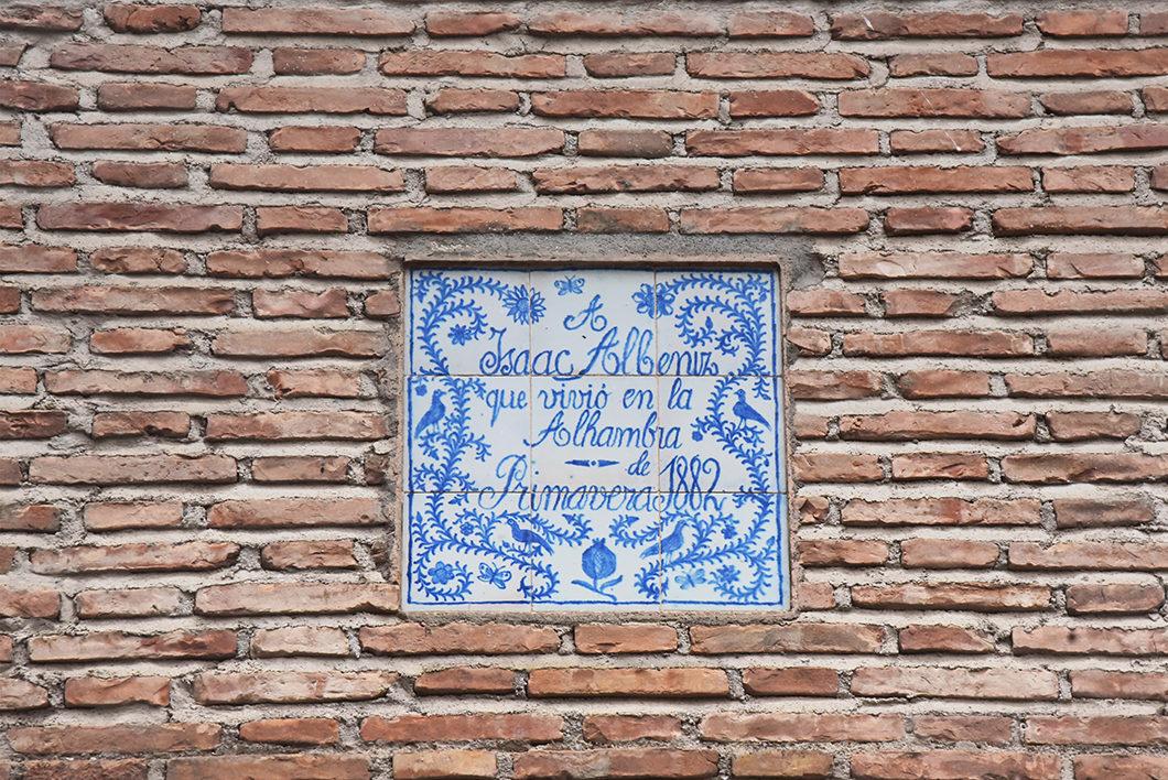 Se balader à l'Alhambra de Grenade