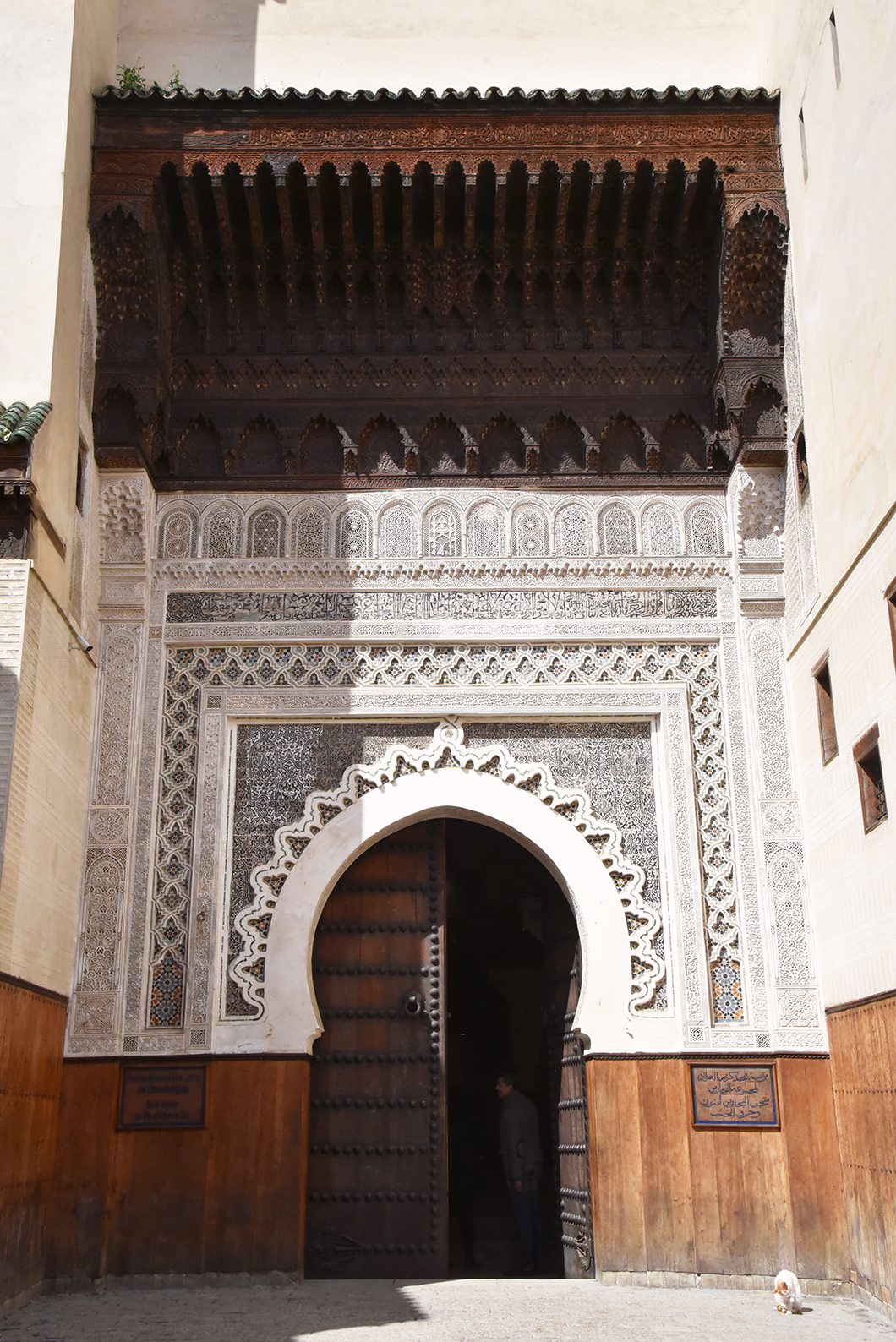 muséeNejjarine des Arts et Métiers du bois à Fès
