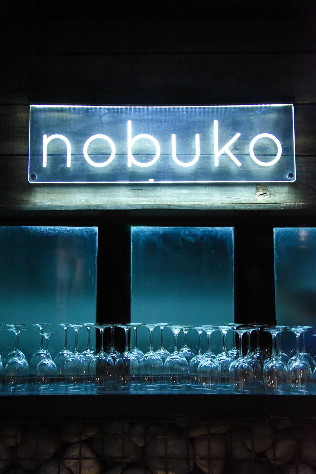 Meilleurs restaurants à San Martin de Los Andes, Nobuko